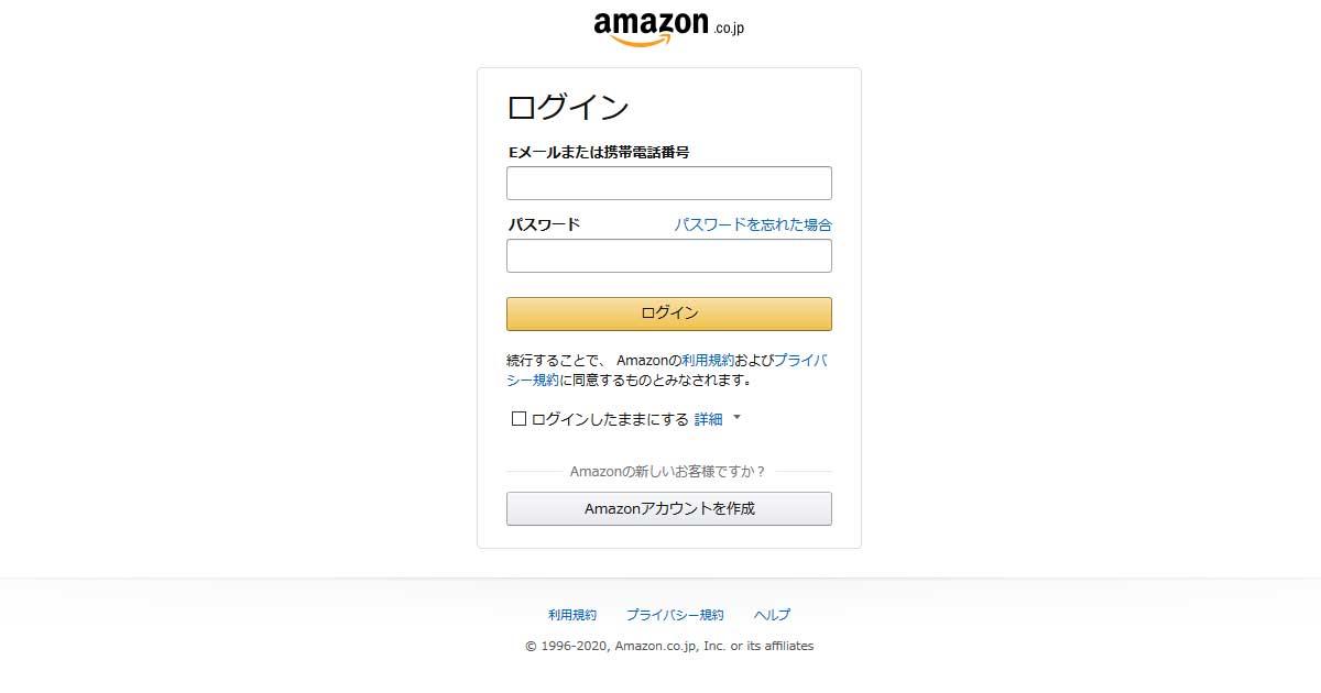 「お支払い方法の情報を更新してください」というAmazonを騙るメールの分析