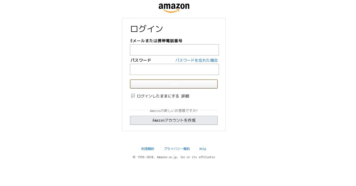 Amazon.co.jp アカウントの支払い方法を確認できず、注文を出荷できません。 2020年4月7日AprTuesdayというメールが詐欺か分析する