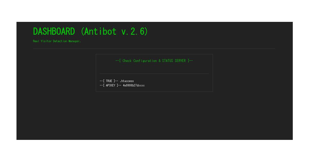 「◆ アラート : 【Rakunten】 アカウントがロックされました」というメールがフィッシング詐欺か検証する