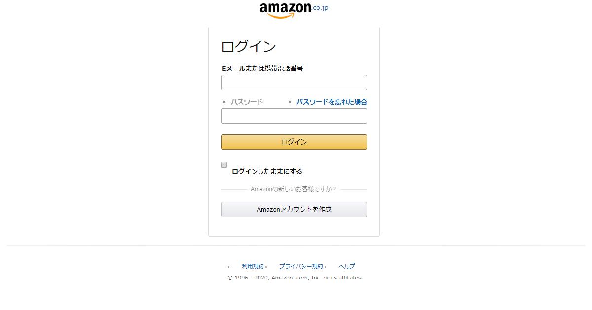 Amazon.co.jp ご注文の確認 「iPhone 6 Plus」というメールがフィッシング詐欺か検証する