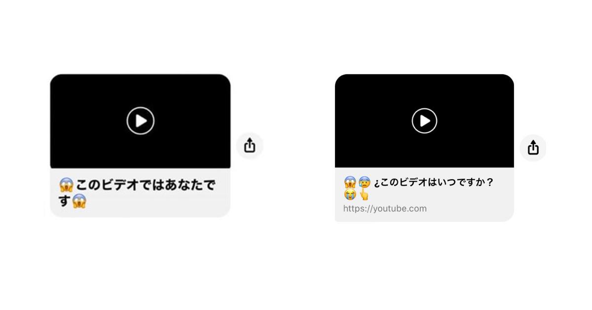 Facebookスパムによるフィッシング詐欺で、日本人のものとみられる4000件以上のアカウント情報がネットに流出か