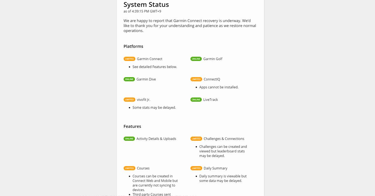 ガーミン(Garmin)の大規模障害、ランサムウェアによるサイバー攻撃と公式に発表