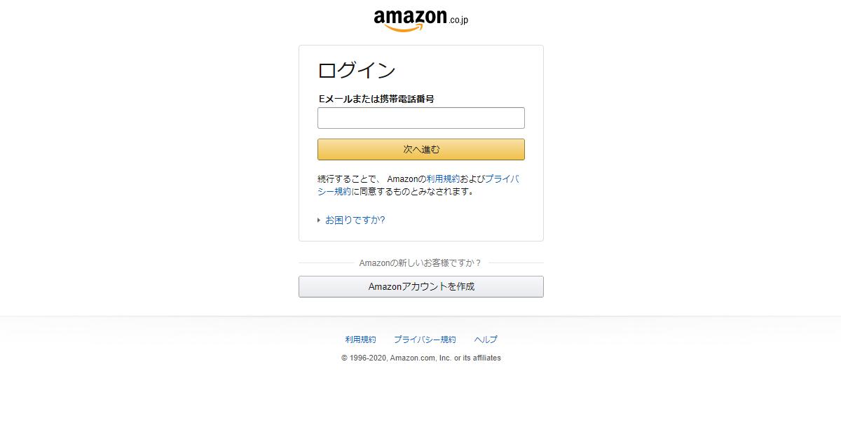 🔴 Amazon. co. jp この措置を講じましたが、ご提供いただいた情報がカード発行会社のファイルの情報と一致していませんというメールがフィッシング詐欺か分析する