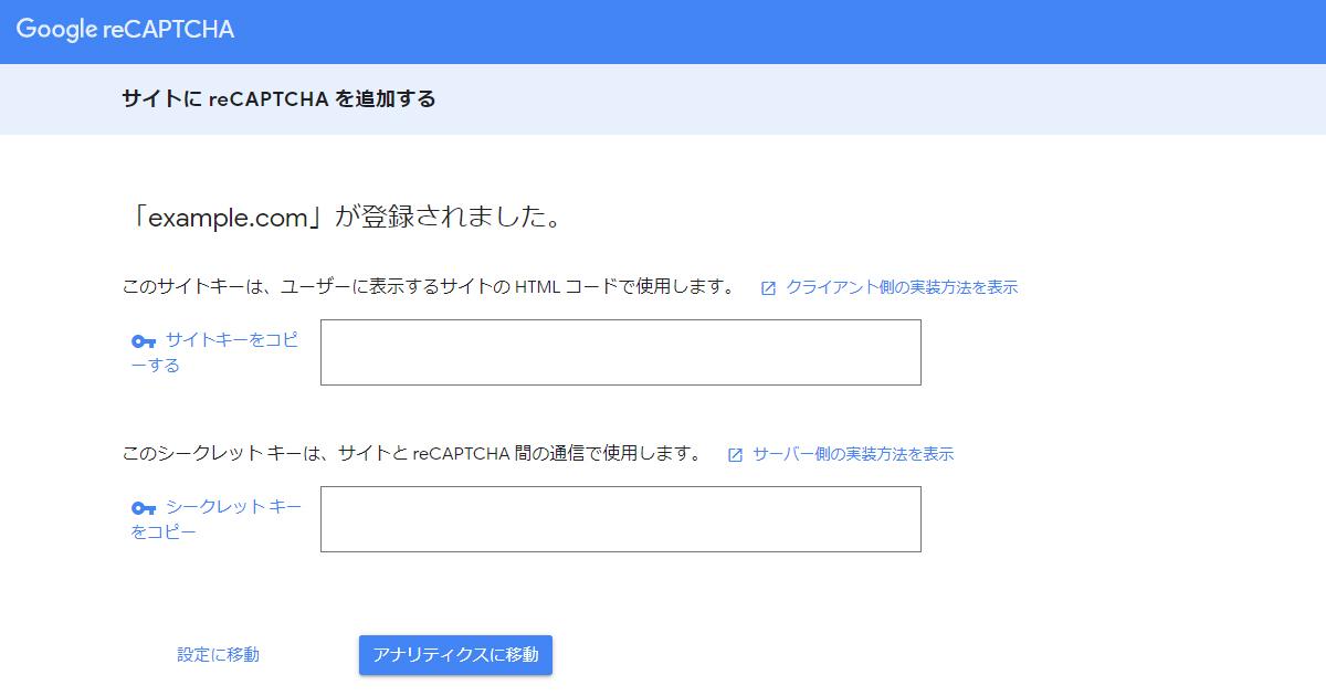【sample@email.tst】WordPressサイトで、問い合わせフォーム(Contact form 7)から大量のスパムメールが届いたら